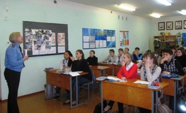 Пугачевским школьникам напомнили о правилах безопасности на дорогах