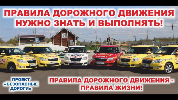 На улицах Саратова появились социальные баннеры, призывающие к безопасности на дорогах