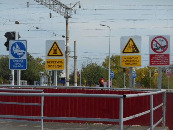 В селе Шевыревка Саратовского района оборудован железнодорожный переход