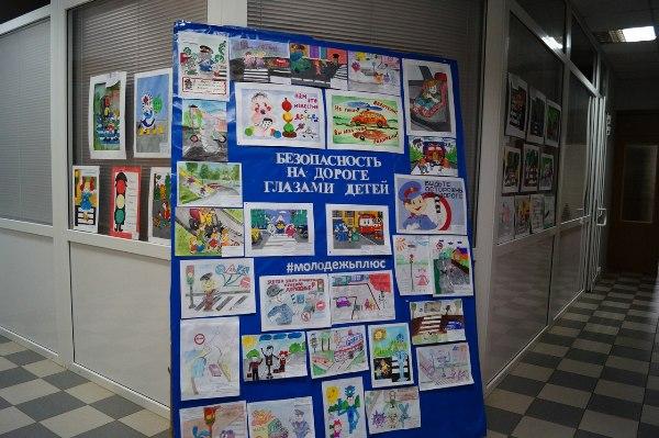 «Безопасные дороги»: В Лысых Горах среди школьников прошел конкурс рисунков
