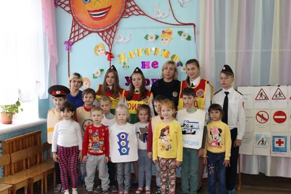 Пугачевские дошкольники проверили знание правил дорожного движения