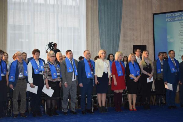 8декабря состоится XXII Конференция Московского областного регионального отделения партии «Единая Россия»